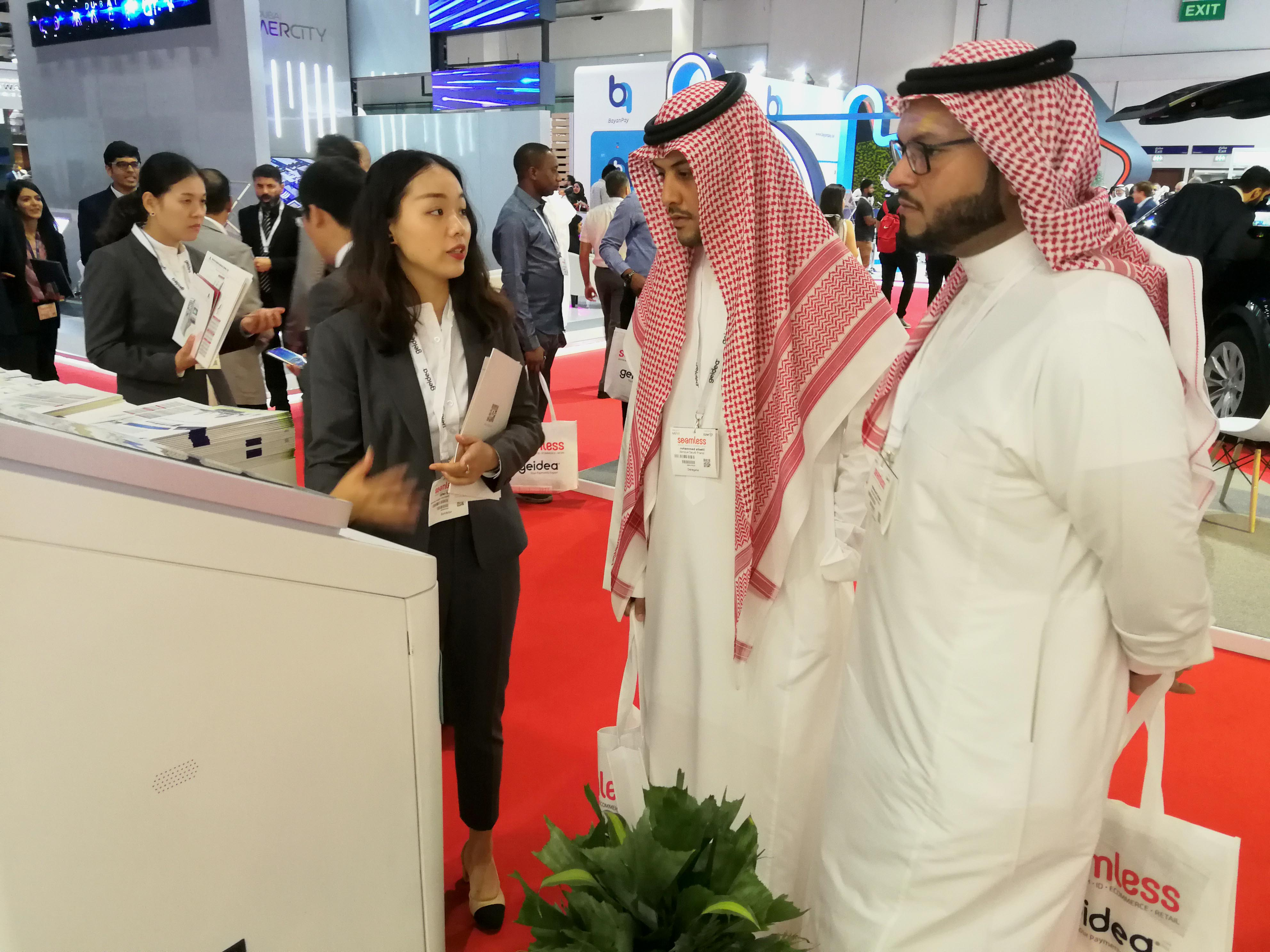Seamless Middle East 2019 April Expo